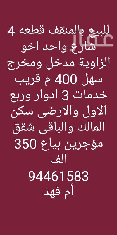 ارض للبيع فى شارع عبدالله المبارك ، حي قبلة ، مدينة الكويت 6
