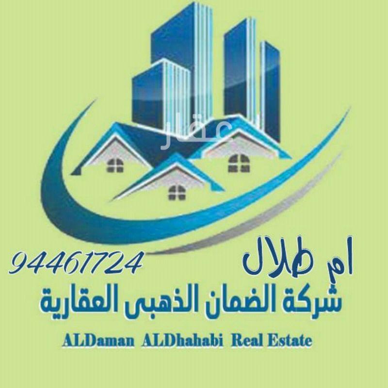 شقة للبيع فى شارع 39 ، ضاحية عبدالله السالم 0