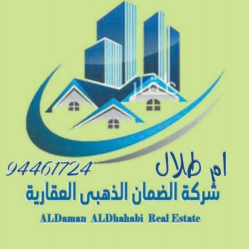 عمارة للبيع فى شارع الحاكة ، حي شرق ، مدينة الكويت 0