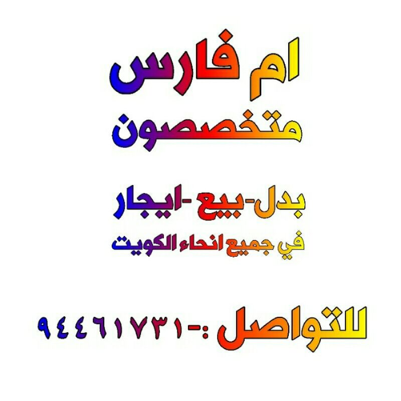 ارض للبيع فى شارع عبدالله المبارك ، حي قبلة ، مدينة الكويت 0