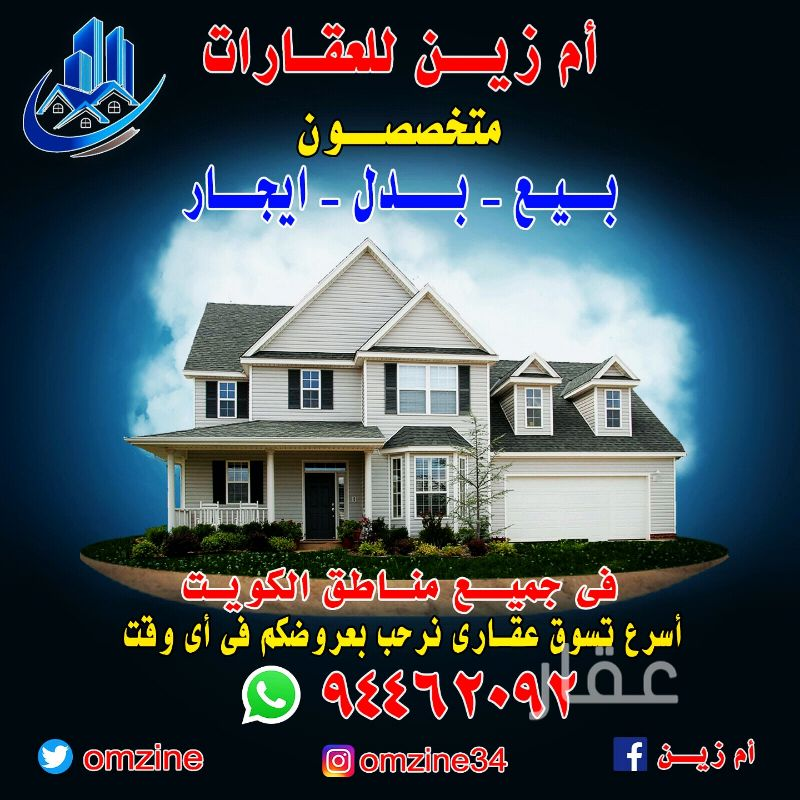 عمارة للبيع فى شارع عبدالله المبارك ، حي قبلة ، مدينة الكويت 0