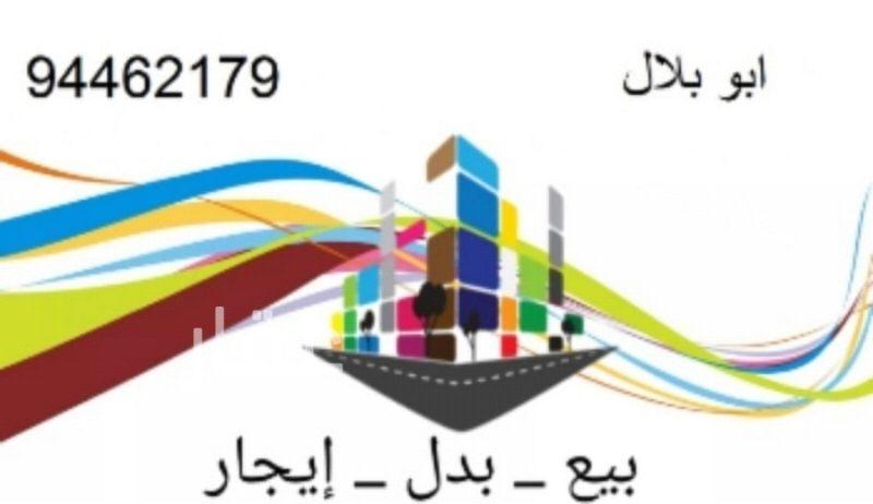 عمارة للبيع فى شارع احمد الهندي ، ضاحية عبدالله السالم 0