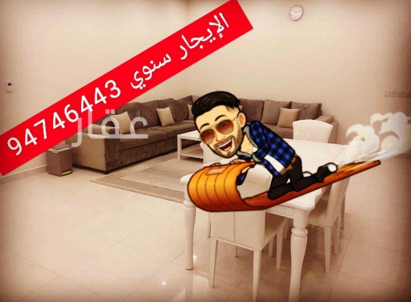 شاليه للإيجار فى شارع عبدالله المبارك ، حي قبلة ، مدينة الكويت 2