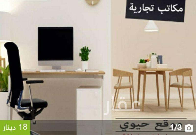 محل للإيجار فى شارع 26 ، ضاحية عبدالله السالم 0