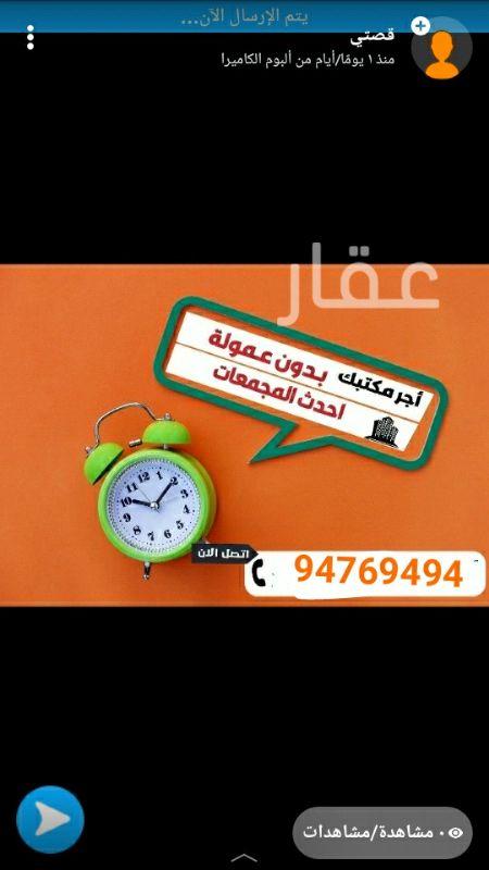 محل للإيجار فى شارع عبدالرحمن يوسف الرومي ، حي دسمان ، مدينة الكويت 2