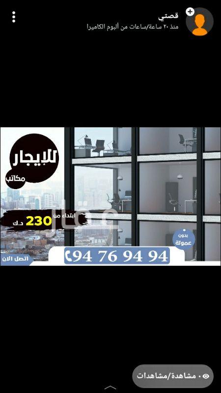 محل للبيع فى شارع 90 ، مدينة الكويت 0