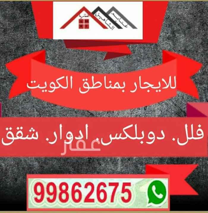 شقة للإيجار فى شارع محمد الحمود ، حي قرطبة ، مدينة الكويت 0