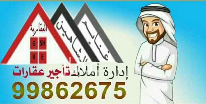 شقة للإيجار فى شارع محمد الحمود ، حي قرطبة ، مدينة الكويت 01
