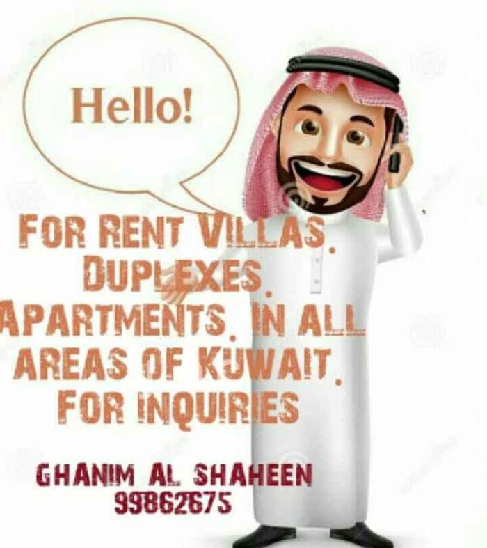 شقة للإيجار فى شارع محمد الحمود ، حي قرطبة ، مدينة الكويت 2