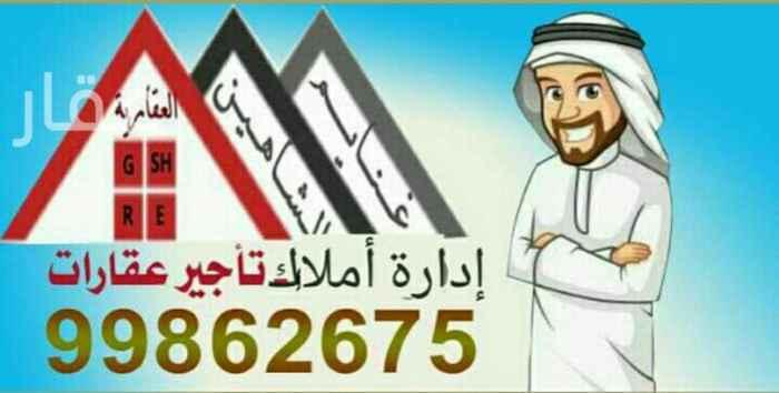 شقة للإيجار فى شارع حمد مبارك الهيم ، سلوى 0