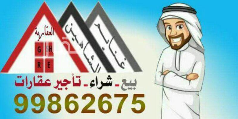 شقة للإيجار فى مجمع رابعة ، شارع المثنى ، حولي 01