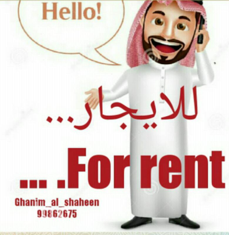 شقة للإيجار فى شارع 136 ، مدينة الكويت 8