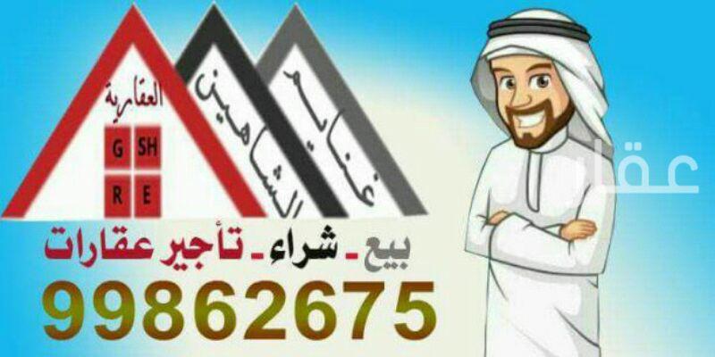 شقة للإيجار فى شارع 136 ، مدينة الكويت 4