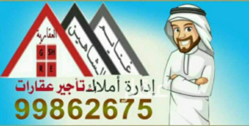شقة للإيجار فى شارع 136 ، مدينة الكويت 01