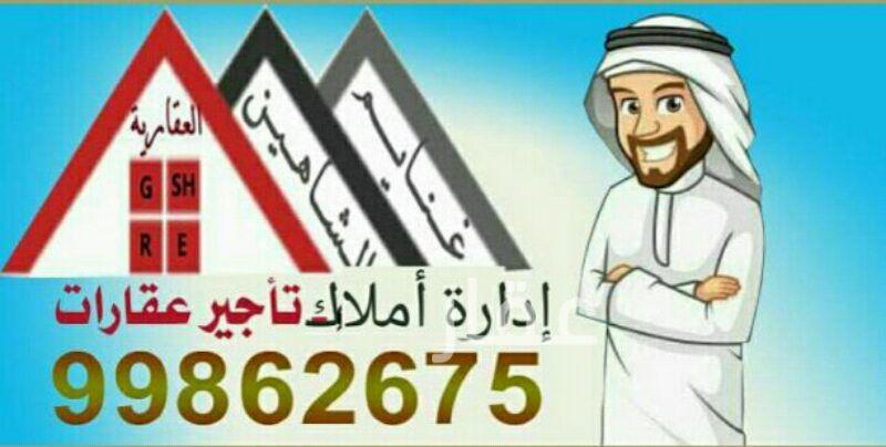 شقة للإيجار فى شارع 136 ، مدينة الكويت 21