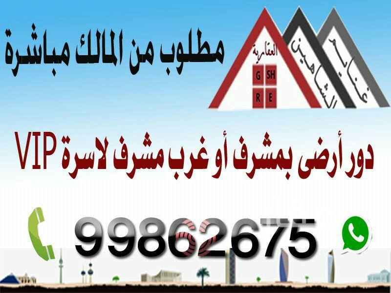 دور للإيجار فى 16-30 ، شارع 413 ، حي السلام 41