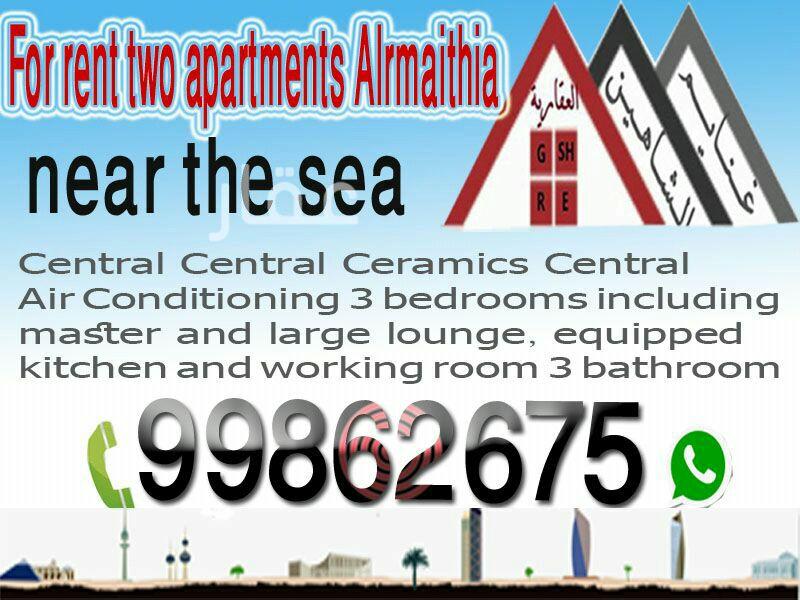 دور للإيجار فى شارع عبدالعزيز أحمد التويجري ، حي الصديق 0