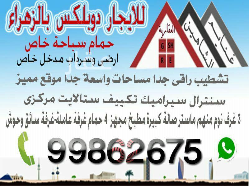 دور للإيجار فى شارع عبدالعزيز أحمد التويجري ، حي الصديق 01