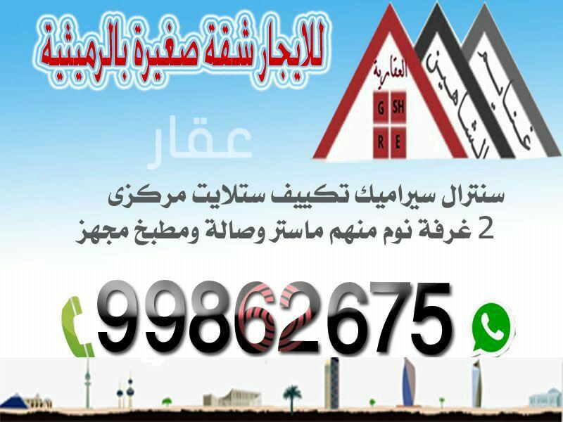 دور للإيجار فى شارع عبدالعزيز أحمد التويجري ، حي الصديق 2