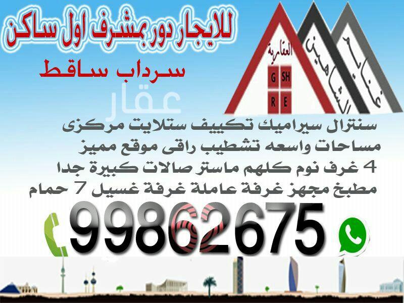 دور للإيجار فى شارع عبدالعزيز أحمد التويجري ، حي الصديق 4