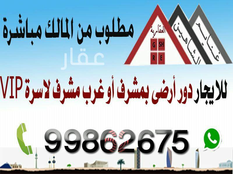 دور للإيجار فى شارع عبدالعزيز أحمد التويجري ، حي الصديق 41