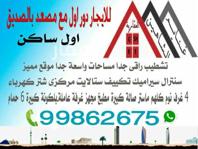 دور للإيجار فى شارع عبدالعزيز أحمد التويجري ، حي الصديق 6