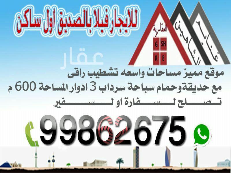 دور للإيجار فى شارع عبدالعزيز أحمد التويجري ، حي الصديق 61