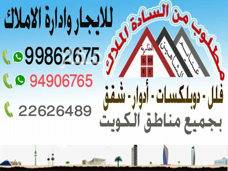 دور للإيجار فى شارع عبدالعزيز أحمد التويجري ، حي الصديق 8