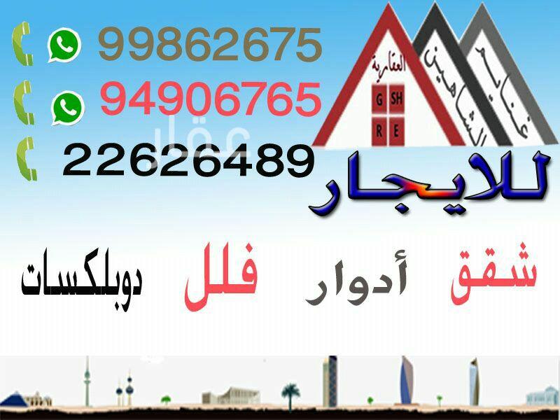 دور للإيجار فى شارع عبدالعزيز أحمد التويجري ، حي الصديق 81