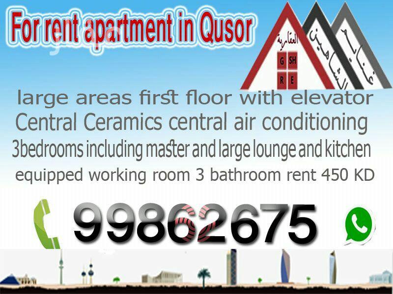 شقة للإيجار فى 6-12 ، شارع 7 ، الجابرية 2