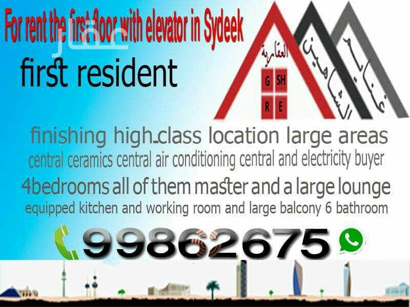 شقة للإيجار فى 6-12 ، شارع 7 ، الجابرية 21