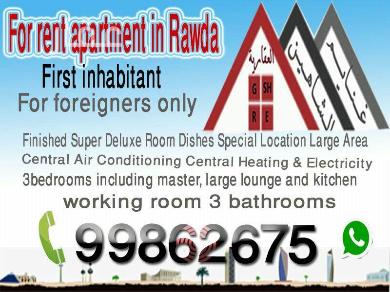 شقة للإيجار فى 6-12 ، شارع 7 ، الجابرية 4