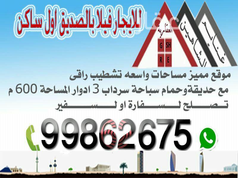 شقة للإيجار فى شارع احمد بن حنبل ، الرميثية 0