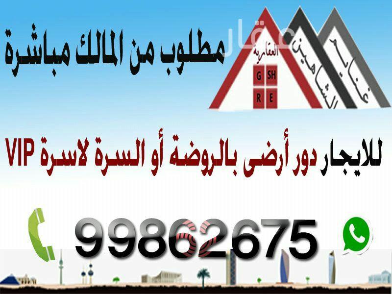 شقة للإيجار فى شارع احمد بن حنبل ، الرميثية 01
