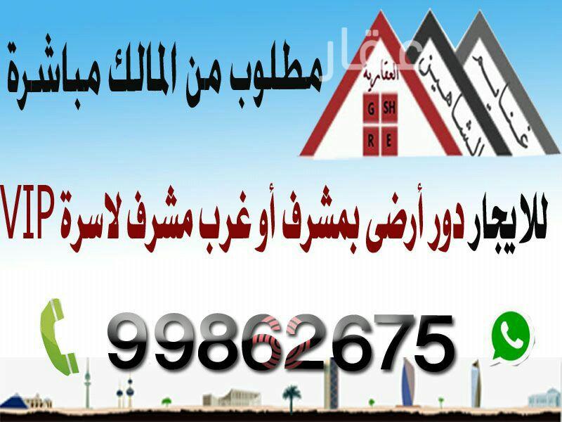 شقة للإيجار فى شارع احمد بن حنبل ، الرميثية 2