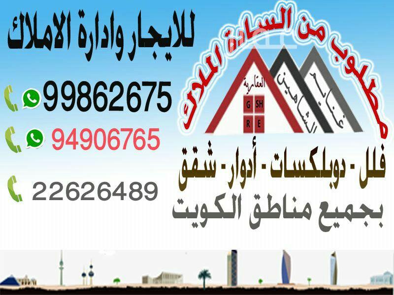 شقة للإيجار فى شارع احمد بن حنبل ، الرميثية 41