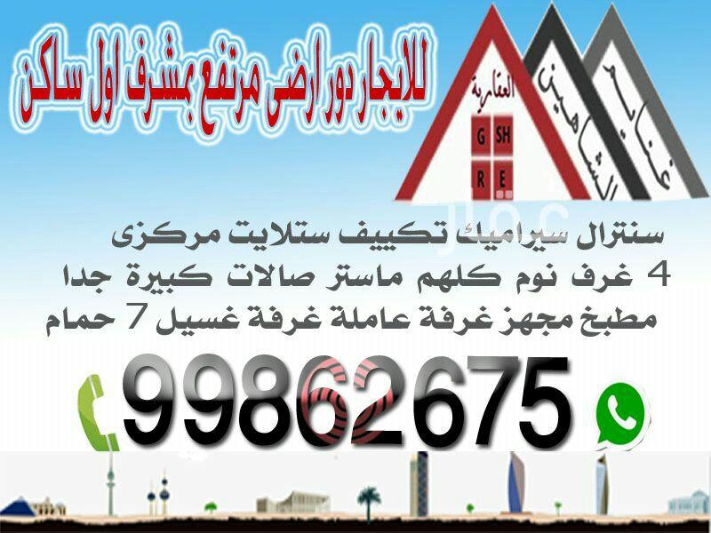 شقة للإيجار فى شارع 41 ، مدينة الكويت 0