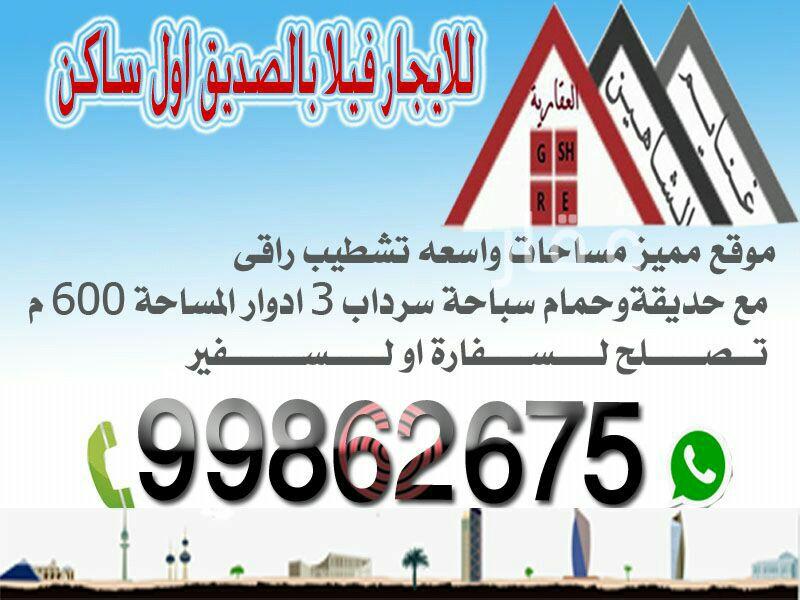 شقة للإيجار فى شارع 41 ، مدينة الكويت 21