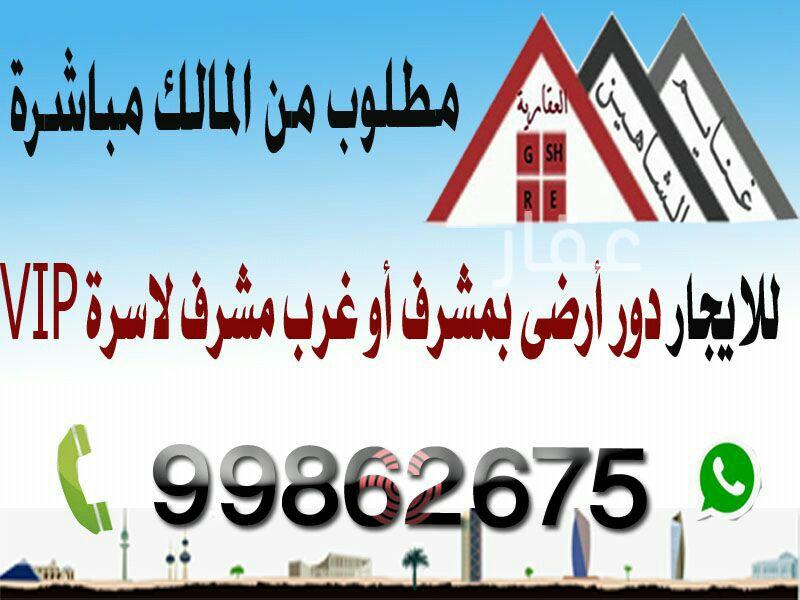 شقة للإيجار فى شارع 41 ، مدينة الكويت 4