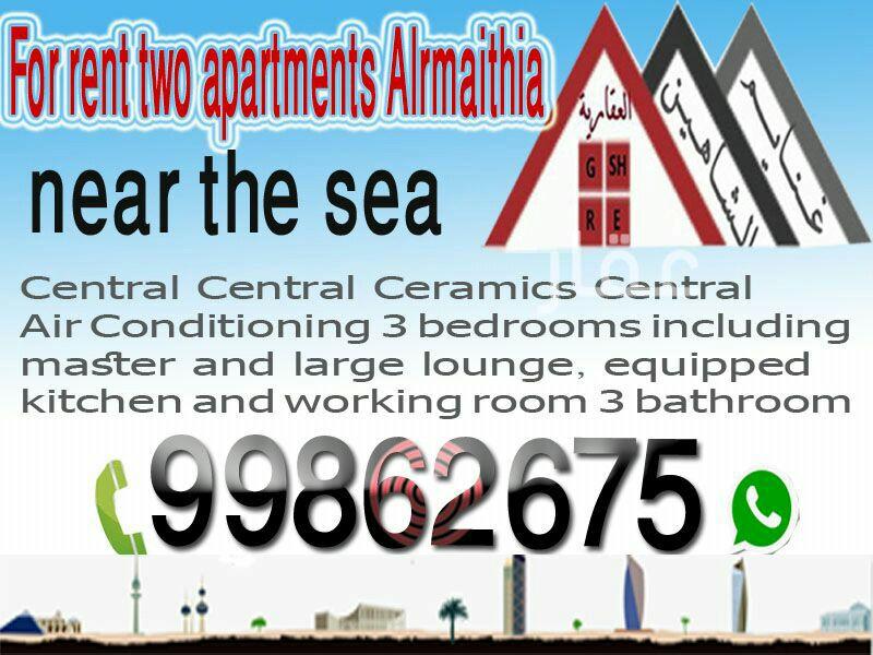 شقة للإيجار فى شارع 41 ، مدينة الكويت 61