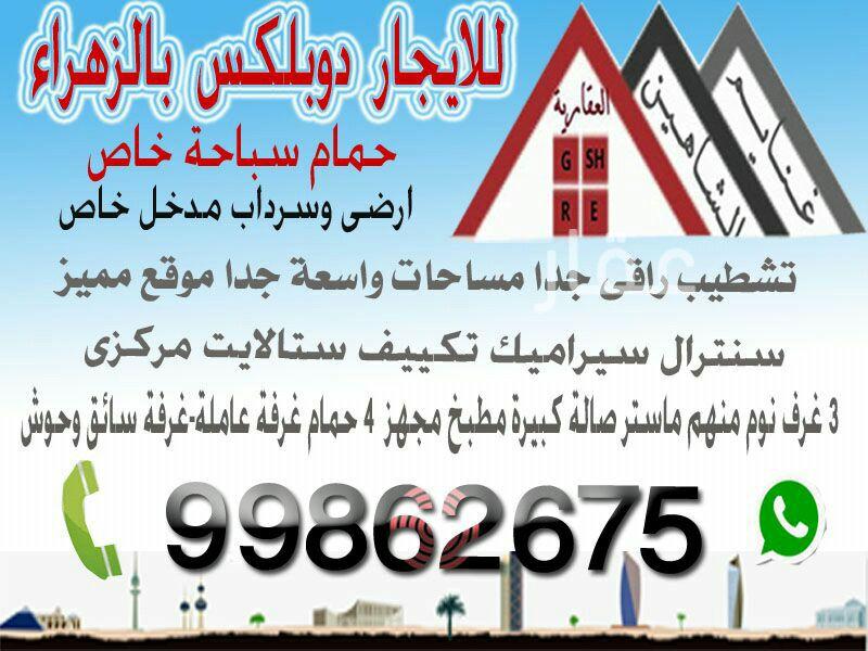 شقة للإيجار فى شارع 41 ، مدينة الكويت 8