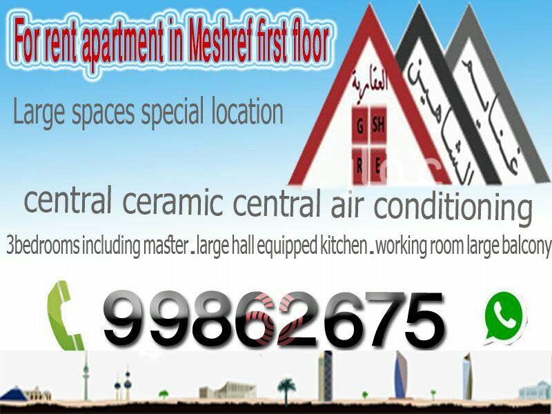 شقة للإيجار فى شارع 41 ، مدينة الكويت 101