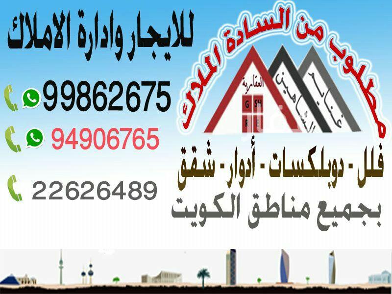 شقة للإيجار فى شارع 41 ، مدينة الكويت 12