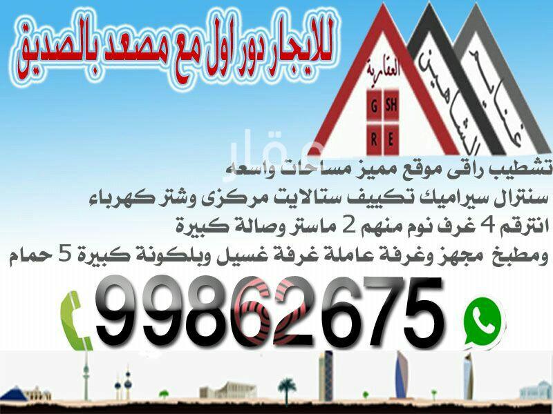 شقة للإيجار فى شارع المسجد الاقصى ، سلوى 0