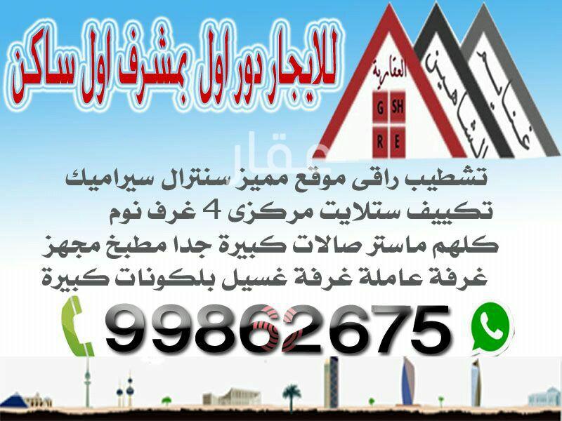 شقة للإيجار فى شارع المسجد الاقصى ، سلوى 01