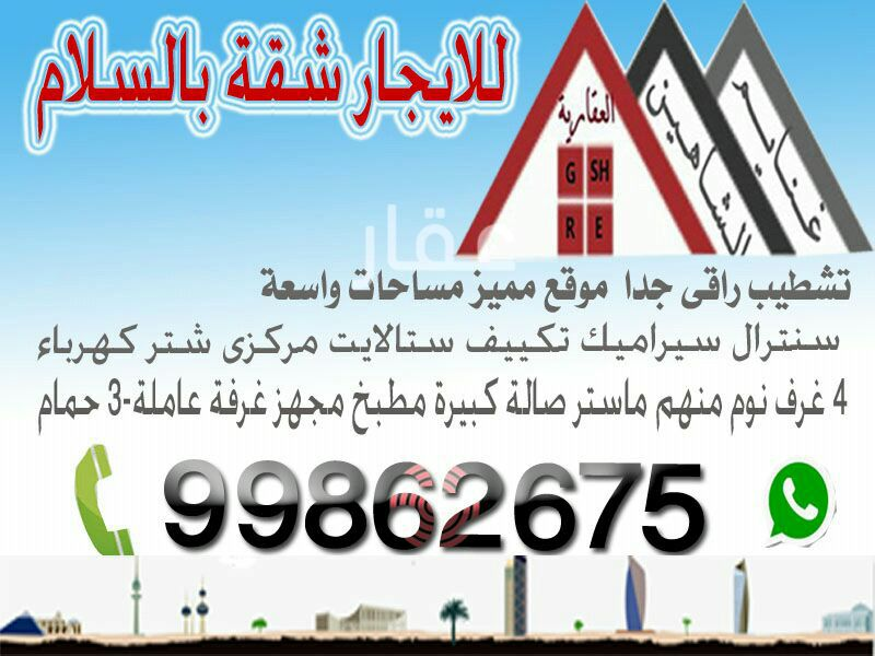 شقة للإيجار فى شارع المسجد الاقصى ، سلوى 21