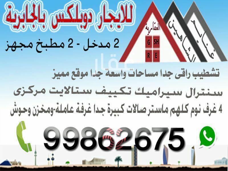 شقة للإيجار فى شارع المسجد الاقصى ، سلوى 6