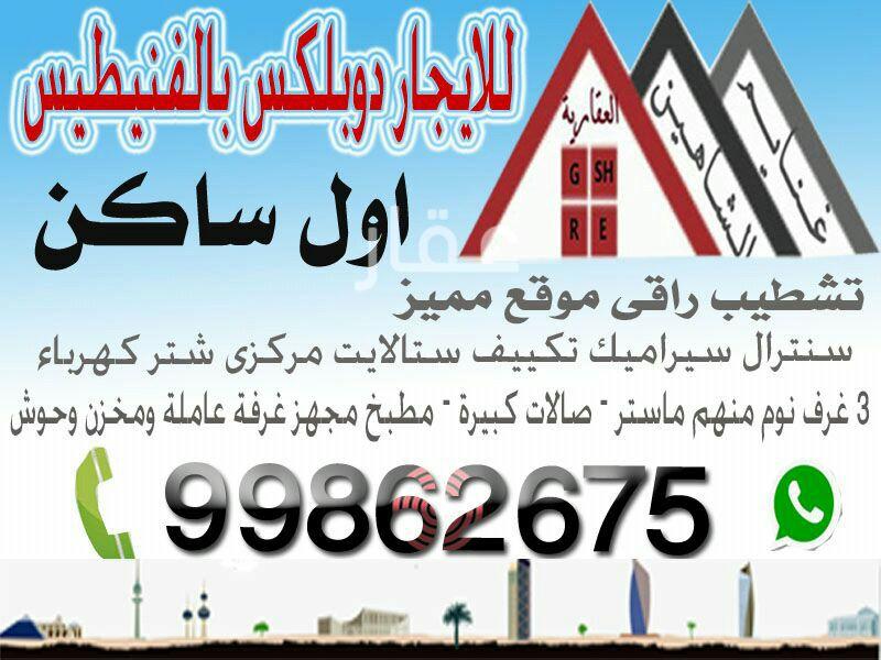 شقة للإيجار فى شارع المسجد الاقصى ، سلوى 81