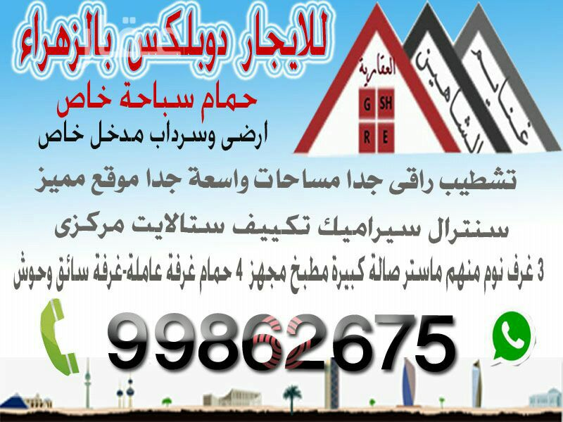 شقة للإيجار فى شارع المسجد الاقصى ، الرميثية 01