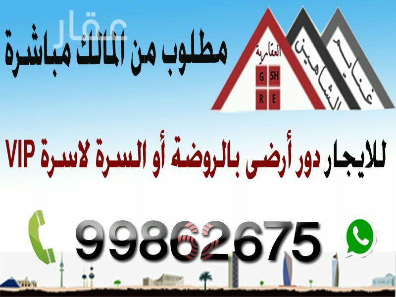 شقة للإيجار فى شارع المسجد الاقصى ، الرميثية 21